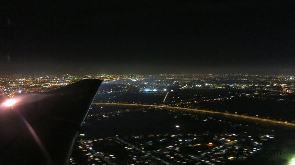 Landung Amsterdam Airport